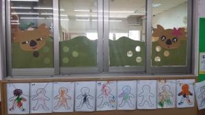 """Koala Classroom""  Yo-yo classroom"