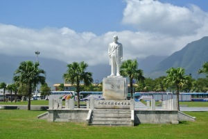 First view in Hualien