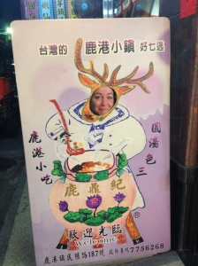 Lukang's city mascot is a deer. Of course I had to get a silly picture as one. :)